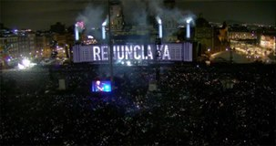 #RenunciaYa  2a. fase FUERA EPN